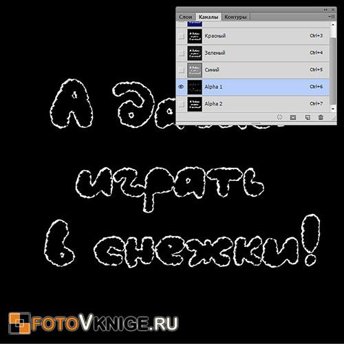 moroznyj_tekst10