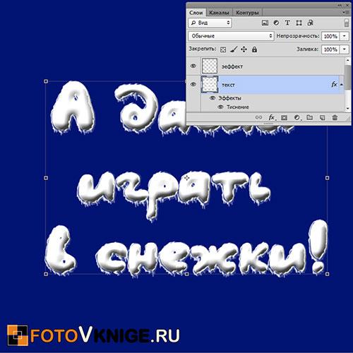 moroznyj_tekst13