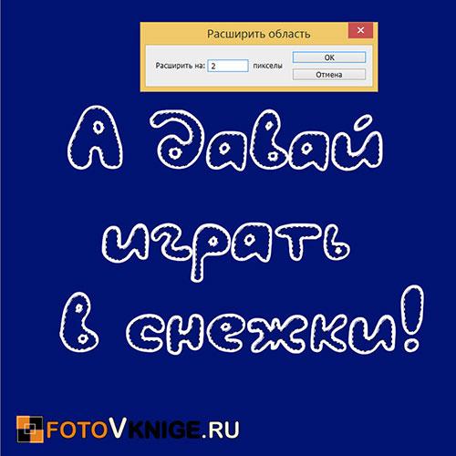 moroznyj_tekst2