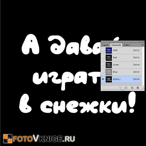 moroznyj_tekst4