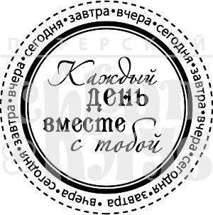 примеры ворд-арта (11)
