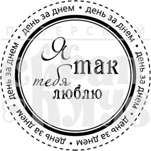 примеры ворд-арта (12)