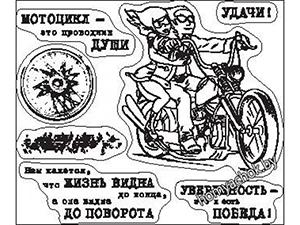 примеры ворд-арта (14)