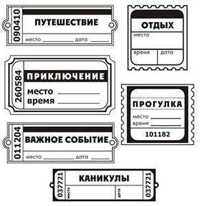 примеры ворд-арта (16)
