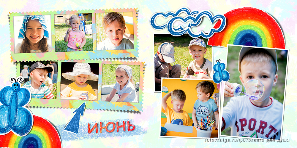 albom-detskij-sad7