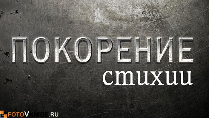 muzhskoj-vord-art16