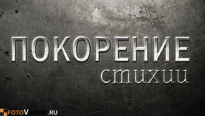 muzhskoj-vord-art17