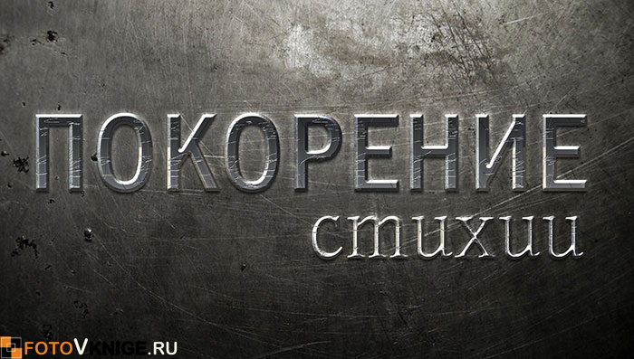 muzhskoj-vord-art18