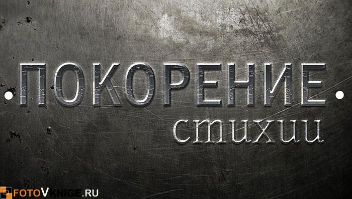 muzhskoj-vord-art19