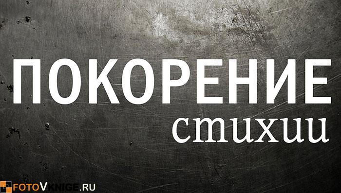 muzhskoj-vord-art4