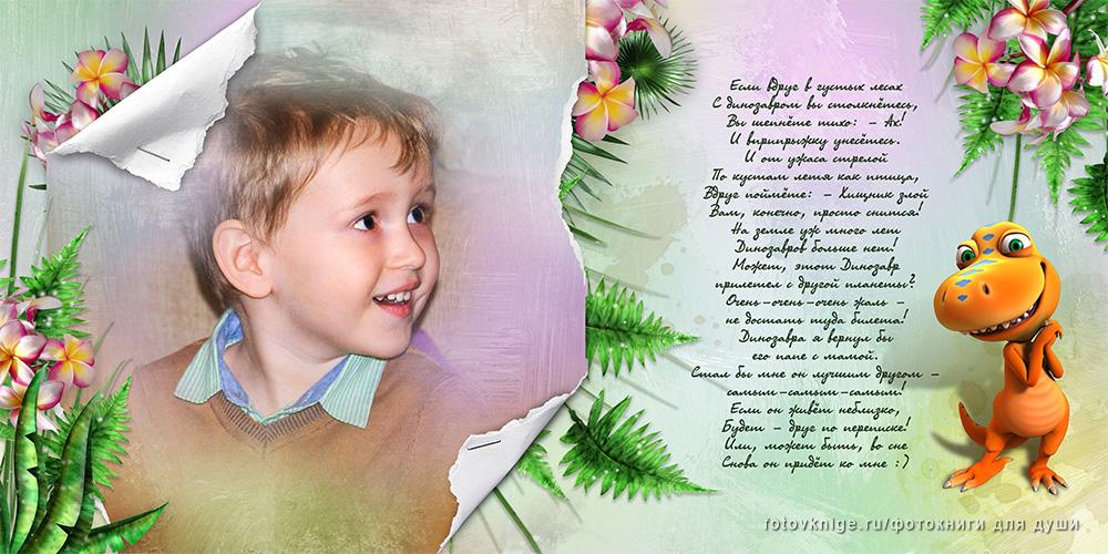detskij-prazdnik-romana13