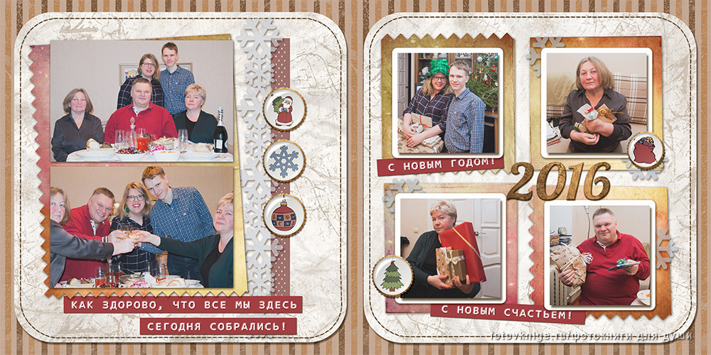 muzhskaja-fotokniga14