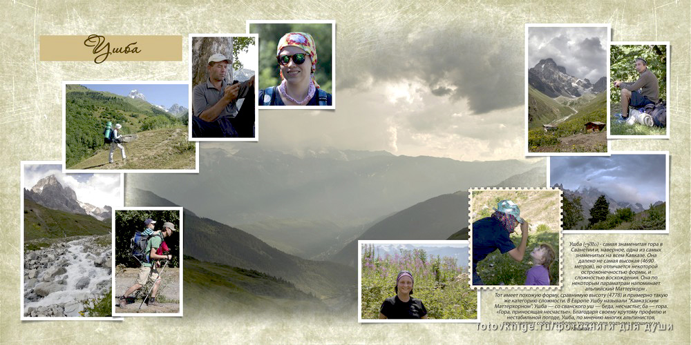 puteshestvie-v-gruziju13
