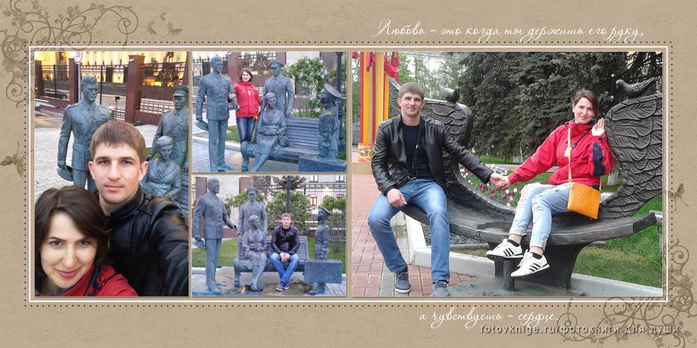 ljubov-bez-granic7