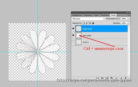 jen_-yurko_-designs22