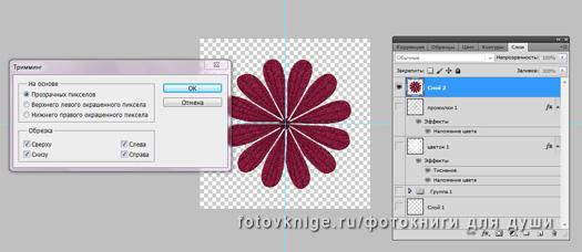 jen_-yurko_-designs26