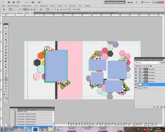 jen_-yurko_-designs5