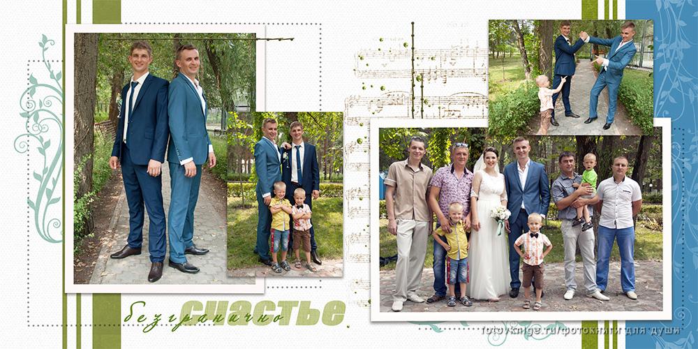 ljubov-i-schaste14