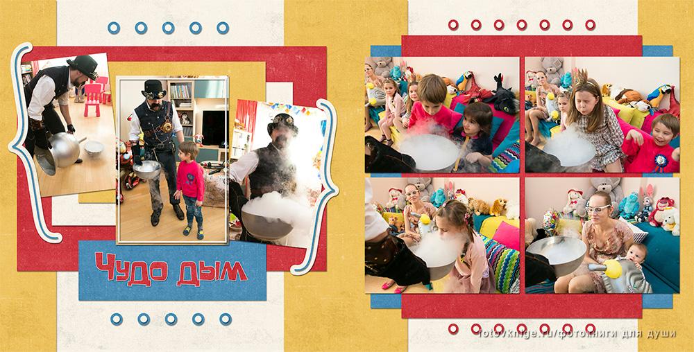 Веселые конкурсы для детей 10 смешных конкурсов  Снова