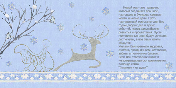 zimnie-fantazii2