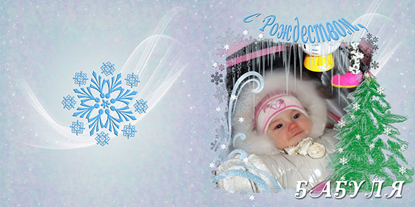 zimnie-fantazii6