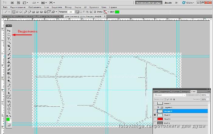prelestnayap-design11