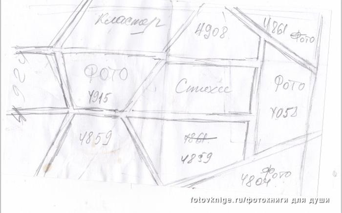 prelestnayap-design5