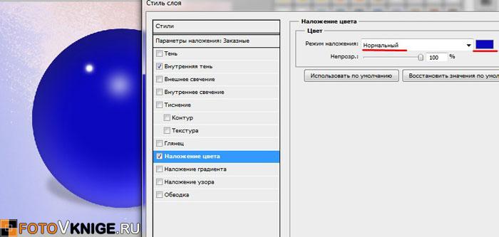 stekljannyj-shar32