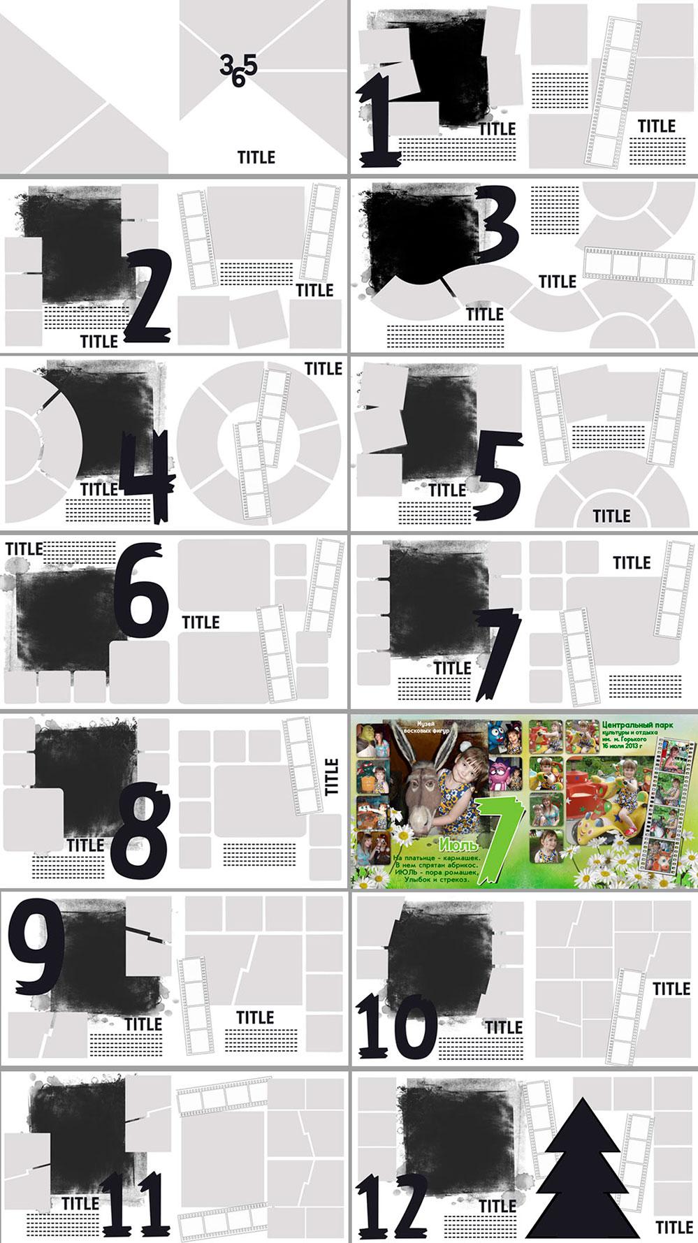№17-Регина.-Файл-1