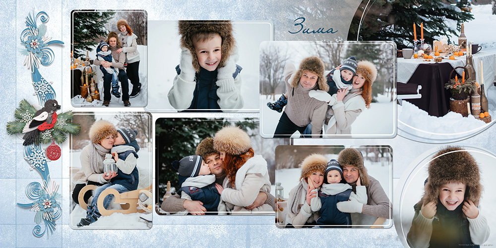 "Шаблон ""Это наша жизнь. Зима"""