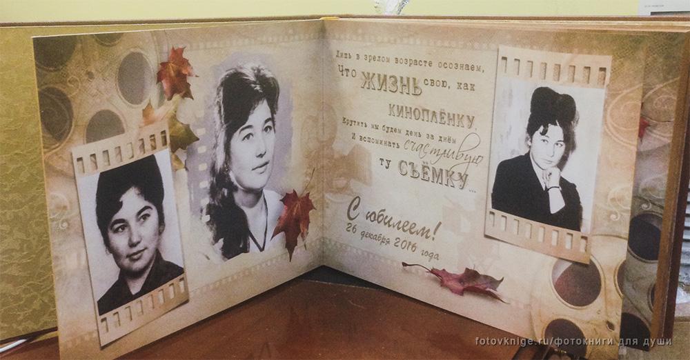 отзывами беременных примеры оформления фотокниги к юбилею декоративная штукатурка