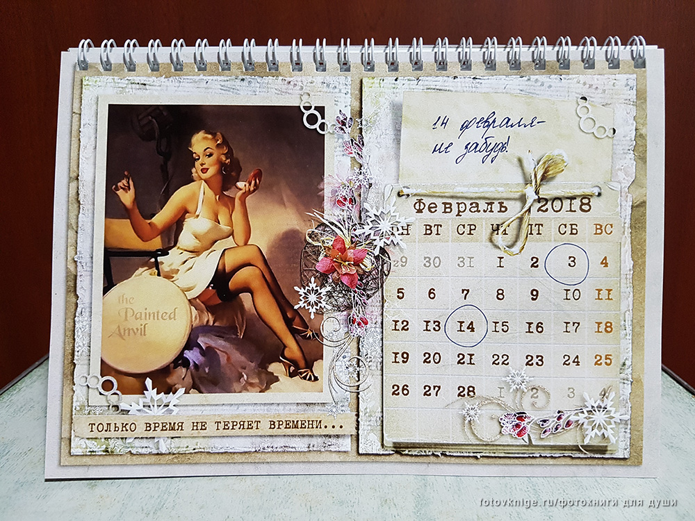 Перекидной календарь А5 домик «Фотомоменты года»