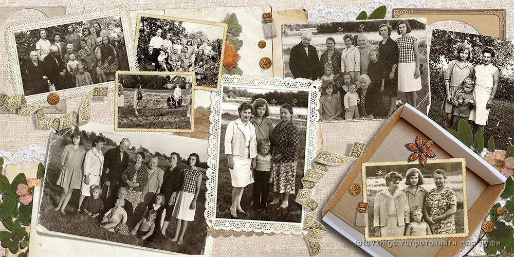 """Шаблон """"История нашей семьи"""""""