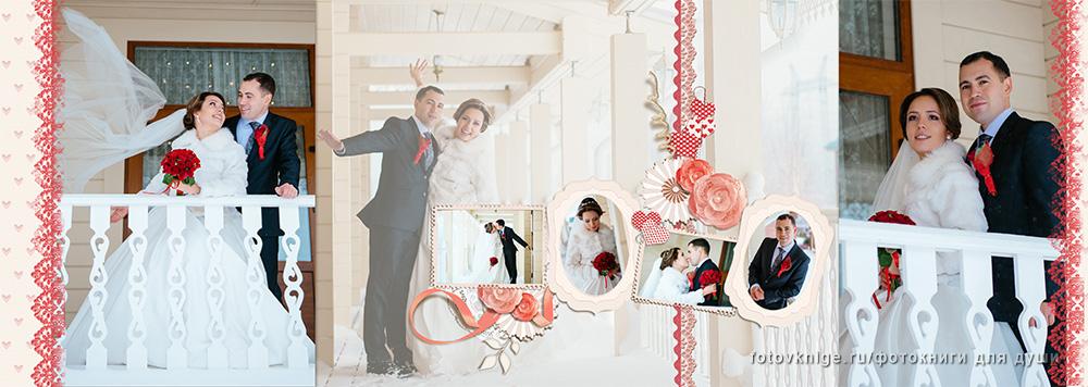 """Шаблон """"Свадебная карусель"""""""