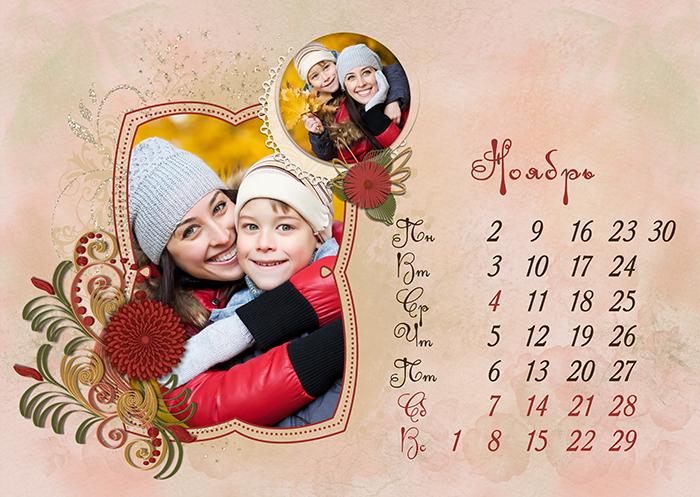 Перекидной календарь А3 «Наши любимые моменты. 2020 год»